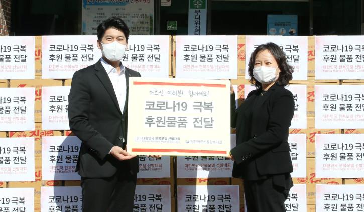 정사무엘 총감독이 양천어르신종합복지관에 후원물품을 전달하고 있다 (2).JPG